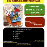 african american day poster 2016